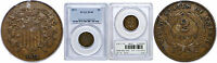 1872 TWO CENT PIECE PCGS EXTRA FINE -45