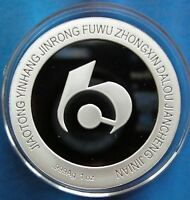 SHANGHAI MINT:2010 CHINA SILVER MEDAL THE BANK OF COMMUNICATIONS CHINA COIN