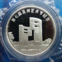SHANGHAI MINT:CHINA SILVER MEDAL THE 7TH ASIA ARTS FESTIVAL CHINA COINONLY 500