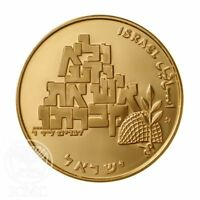 ISRAEL 1969 PEACE GOLD .800 COIN ICMC COMMEMORATIVE COINS COLLECTIBLE