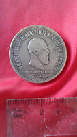 ANTIQUE RUSSIAN IMPERIAL SILVER COLOR COIN 1 RUBLE ROUBLE 1883 FREE SHIP