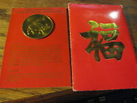 1985 SINGAPORE YEAR OF THE OX MEDALLION    BOX R
