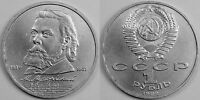USSR   150TH ANNIVERSARY OF THE BIRTH OF MODEST MUSORGSKY  1989