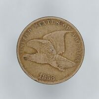 1858 B FLYING EAGLE CENT 1C CHOICE VF  FINE  PLUS SMALL LETTERS 4801