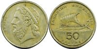 GREECE  50 DRACHMAI  1988