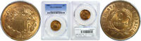 1869 TWO CENT PIECE PCGS MINT STATE 65 RD