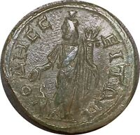 MOESIA INFERIOR  THRACE MACEDONIA  GORDIAN III. 238 244   AT