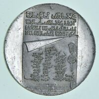 SILVER   WORLD COIN   1973 ISRAEL 10 LIROT   WORLD SILVER CO