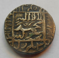 SILVER RUPEE   MUGHAL EMPIRE/INDIAN STATES    G159