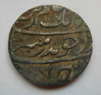 SILVER RUPEE   MUGHAL EMPIRE/INDIAN STATES   1107    G150