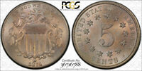 1874 5C SHIELD NICKEL PCGS MINT STATE 65 UNCIRCULATED CAC APPROVED TONED BEAUTY