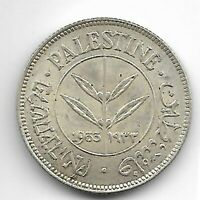 PALESTINE 1933 50 MILS XF UNC SILVER  DATE COIN