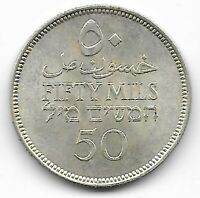 PALESTINE 1934 50 MILS XF UNC SILVER  DATE COIN
