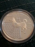 SINGAPORE 2006 YEAR OF THE DOG $2 PROOF 999 SILVER 20GRAMS O