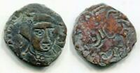 14850 CHACH RULER NIRT 7 8 CT AD. TO LEFT RARE