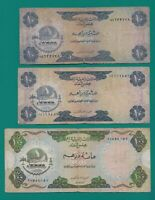 NINE UNITED ARAB EMIRATES 100 DIRHAMS  10 & 5 DIRHAMS  BANK