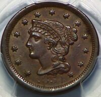 1854 BRAIDED HAIR LARGE CENT US 1C PCGS AU58 ENCAPSULATED  LOOKING COIN E88
