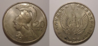 ERROR COINS GREECE GREEK COIN 20 DRACHMAI 1973 TRIPLED DIE O