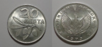 ERROR COINS GREECE GREEK COIN 20 LEPTA 1973 DOUBLE DIE OBVER