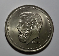 ERROR COINS GREECE GREEK COIN 50 DRACHMAI 1984  DIE BREAK MI