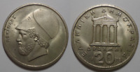 ERROR COINS GREECE GREEK COIN 20 DRACHMAI 1978 DOUBLE DIE OB