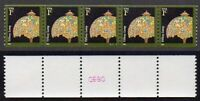 3758 1C TIFFANY LAMP S11111 MIDDLE  ON  PS5 MNH