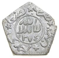 SILVER ROUGHLY THE SIZE OF A DIME 1955 YEMEN 1/16 RIYAL WORLD SILVER COIN  170