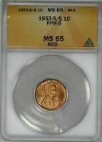 1953 S/S LINCOLN WHEAT CENT 1C ANACS CERTIFIED MINT STATE 65 RED MINT UNC RPM-5 430
