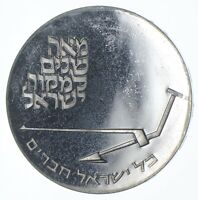 SILVER   WORLD COIN   1970 ISRAEL 10 LIROT   WORLD SILVER CO