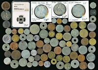 81 OLD MIDEAST & NORTH AFRICA COINS  NUMEROUS COLLECTIBLES