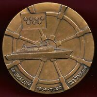 ISRAEL 1964 S.S. SHALOM SHIP BRONZE 59 MM  MEDAL COIN