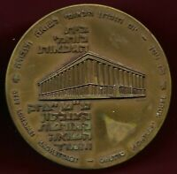 ISRAEL WARSAW GHETTO UPRISING 1943 MEDAL COIN