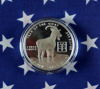 GSM 2015 YEAR OF THE GOAT UNCIRCULATED 1OZ TROY .999 FINE SOLID SILVER COIN  R2