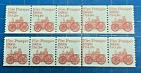 TWO US 1908 MNH 1981 20C FIRE PUMPER COIL PLATE NUMBER STRIP
