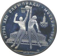 SILVER   WORLD COIN   1979 USSR SOVIET UNION 10 RUBLES   WOR