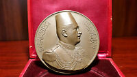 LY  :EGYPT KING FOUAD I BRONZE MEDAL 1927 OFFERED BY THE ITALIAN KING