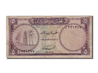 [54959] QATAR AND DUBAI 5 RIYALS 1960