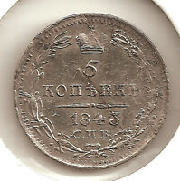 1843 IMPERIAL RUSSIA 5 KOPEKS ORIGINAL SILVER COIN W. PLANCHET FLAW