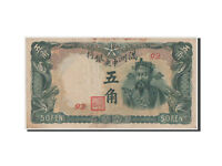 [42696] CHINA CENTRAL BANK OF MANCHUKUO 50 FEN 1935 PICK J129A PICK