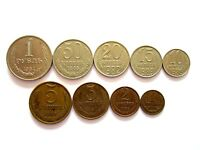 SOVIET FULL MONEY SET OF 9 COINS: 8 KOPEKS   1 ROUBLE COIN 1961 1991 CCCP USSR