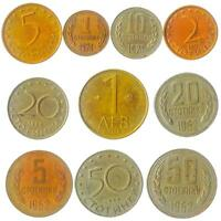 10 DIFFERENT BULGARIAN COINS. OLD MONEY COLLECTION: STOTINKI LEV SINCE 1952