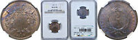 1867 TWO CENT PIECE NGC MINT STATE 65 BN