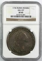1736 RUSSIA ROUBLE SILVER NGC XF45 KM 197