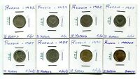 RUSSIA : LOT OF 8 DIFFERENT 10 KOPEKS COINS  1932   1997