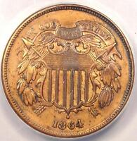 1864 TWO CENT COIN 2C - ANACS AU58 DETAILS -  CERTIFIED CIVIL WAR COIN