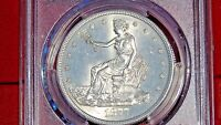 1877-S $1 PCGS MINT STATE 63 TRADE DOLLAR LUSTROUS MAXIMUS