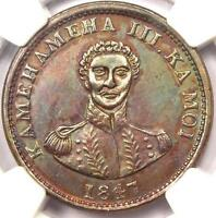 1847 HAWAII CENT 1C - NGC UNCIRCULATED DETAILS -  MS BU UNC CERTIFIED COIN