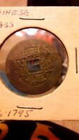 CHINESE BRASS COIN 1736 1795