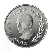 YITZHAK SHAMIR MEDAL 2013 SILVER MEDALS COLLECTIBLE GIFT COMMEMORATIVE