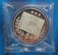 SHANGHAI MINT:1997 CHINA SILVER MEDAL THE 10TH ANNI OF FINANCIAL NEWS CHINA COIN